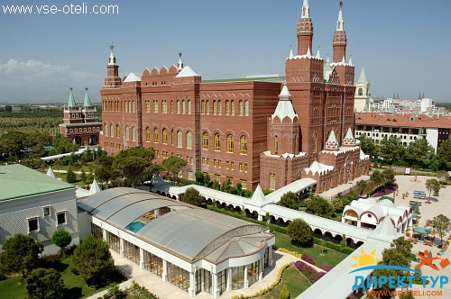���� #3 Wow Kremlin Palace (����� �� ������� ������� �����)