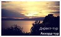 День 4 - 10 - Круя - Тирана - Охрид