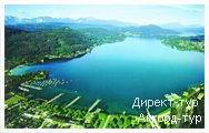 День 2 - Грац - Клагенфурт - Озеро Вертерзее