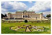 День 3 - Вена - Шенбрунн - Дворец Бельведер - Венский лес - Будапешт