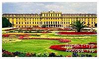 День 4 - Вена - Дворец Бельведер - Шенбрунн