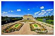 День 3 - Вена - Дрезден - Саксонская Швейцария