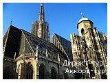 День 6 - Дрезден - Саксонская Швейцария