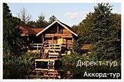 День 2 - Минск - Дудутки
