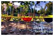 День 3 - 9 - Отдых на Черноморском побережье.
