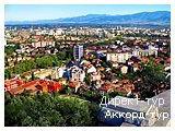 День 7 - Пловдив