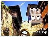 День 4 - Банско - Пловдив - Русе