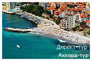 День 3 - Отдых на Черноморском побережье. - Солнечный Берег - Поморье - Созопол