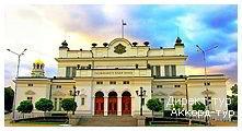 День 8 - София - Велико-Тырново - Арбанаси