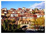 День 2 - Арбанаси - Велико-Тырново - Бухарест
