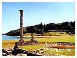 День 3 - 5 - Отдых на Адриатическом море Хорватии... - Пореч - Плитвицкие озёра - Архипелаг Бриюни - Пула