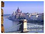 День 7 - Будапешт - Сентендре