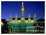 День 3 - Вена - Дворец Бельведер - Шенбрунн - Будапешт