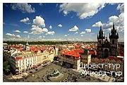 День 2 - Прага