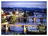 День 2 - Прага - Замок Чешски Штернберг