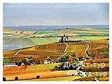 День 5 - Реймс - Нормандия - Диснейленд