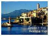 День 4 - Бастия - остров Корсика