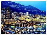 День 4 - Ницца - Ментон - Монте-Карло