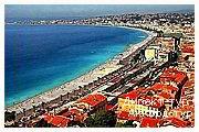 День 3 - Монако - Ницца - Отдых на лазурном берегу - Дольчеаква