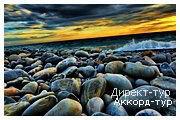 День 4 - Ницца - остров Корсика - Аяччо