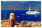 День 7 - Отдых на Средиземном море Франции (Лазурный берег) - Монако - Фрагонар - Ницца