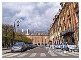 День 4 - Версаль - Лувр - Нотр-Дам де пари (Собор Парижской Богоматери) - Париж - Монмартр