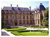 День 5 - Нормандия - Париж