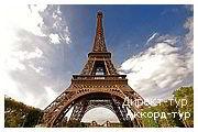 День 5 - Версаль - Париж