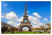День 10 - Париж - река Сена - Эйфелева башня - Фрагонар