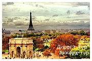 День 6 - Версаль - Париж