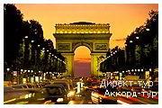 День 3 - Париж - Фрагонар - Лувр - река Сена