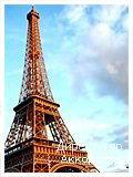 День 3 - Монпарнас - Париж - Эйфелева башня - Фрагонар