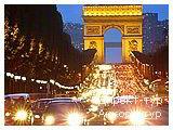 День 4 - Париж - Кёкенхоф