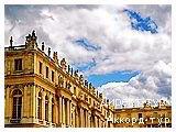 День 5 - Версаль - Лувр - Париж - Диснейленд