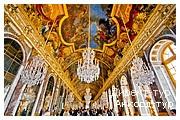 День 6 - Версаль - Диснейленд - Реймс - Эперне