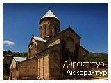 День 6 - Батуми - Тбилиси - Мцхета