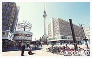 День 5 - Берлин