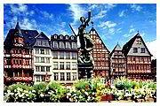 День 2 - Франкфурт на Майне