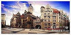 День 3 - Дрезден - Саксонская Швейцария - Лейпциг
