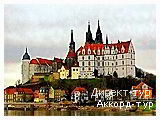 День 4 - Дрезден - Саксонская Швейцария