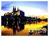 День 6 - Дрезден - Мейсен - Саксонская Швейцария