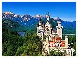 День 5 - Замок Нойшванштайн - Мюнхен