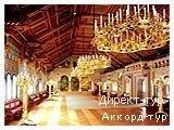 День 4 - Инсбрук - Музей Сваровски - Тренто