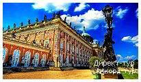 День 3 - Берлин - Потсдам - Дрезден - Парк Tropical Islands Resort