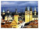 День 7 - Вюрцбург - Роттенбург