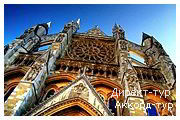 День 4 - Лондон - Вестминстерское Аббатство - Хемптон Корт