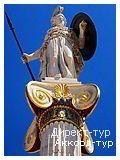 День 4 - 10 - Афины - Бутринт - Метеоры - Охрид - Тирана - Гирокастра