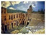 День 7 - Афины - Акрополь - Парфенон