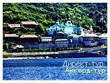 День 8 - 11 - Отдых на побережье Эгейского моря - Афон - Касторья - Дион - Олимп - Скиатос