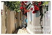 День 4 - 7 - Афины - Отдых на побережье Эгейского моря - Касторья - Метеоры - Скиатос - Платамонас